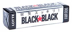 Black Black - МентолМятные<br>Черная, жгучая, необычная, интересная - именно эти слова говорили Вы, наши дорогие клиенты, когда покупали эту жевательную резинку на нашем стенде маркета Афиша Еда. Мы доверяем Вашему вкусу и соглашаемся с Вами. Эти слова лучше всего подходят для описание этой жевательной резинки черного цвета.<br>