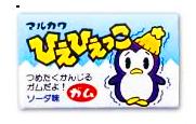 Marukawa Soda Lemonade - Вкус содовой